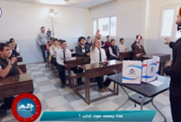 برنامج ( المتميز ) ح٧ | برنامج مسابقات وجوائز مع طلبة المدارس في محافظة النجف الأشرف