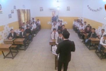 برنامج ( المتميز ) ح٩ | برنامج مسابقات وجوائز مع طلبة المدارس في محافظة النجف الأشرف