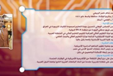 بحوث واختراعات ح٦ | المخطوطات العربية تراث لم يبصر النور