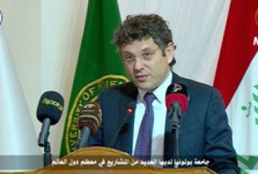كنا هناك | المؤتمر الدولي الأول لدعم الآثار والتراث في العراق – ( جامعة الكوفة )