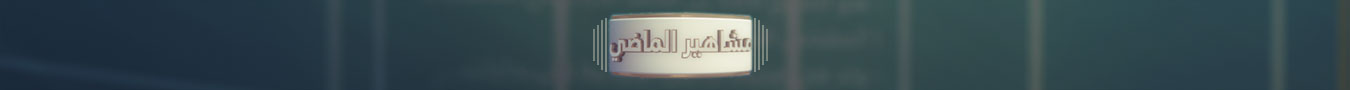 mashaher_almadhi_baner