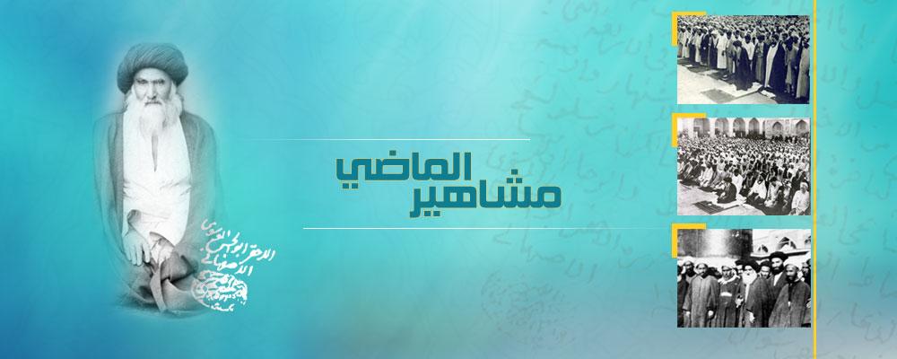 mashaher_almadhi_slider1