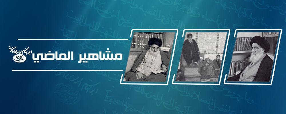 mashaher_almadhi_slider3