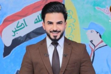 المتميز ح١١ | برنامج مسابقات وجوائز مع طلبة المدارس في محافظة النجف الأشرف