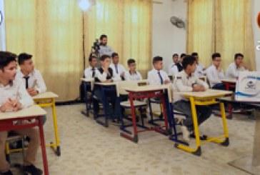 المتميز ح١٢ | برنامج مسابقات وجوائز مع طلبة المدارس في محافظة النجف الأشرف