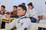 المتميز ح١٣ | برنامج مسابقات وجوائز مع طلبة المدارس في محافظة النجف الأشرف