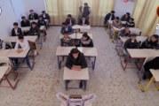 المتميز ح١٥ | برنامج مسابقات وجوائز مع طلبة المدارس في محافظة النجف
