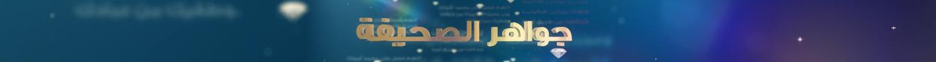 jawahir_baner