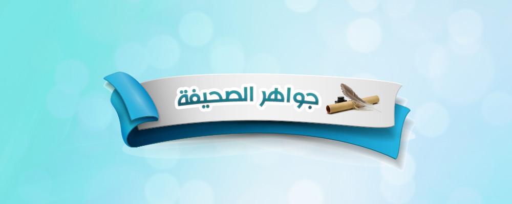 jawahir_slider1