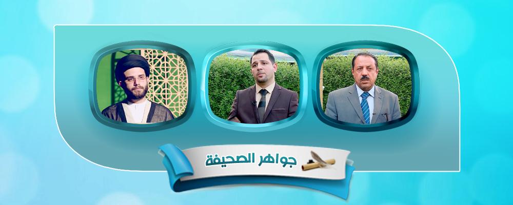 jawahir_slider2