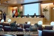 كنا هناك – المؤتمر الوطني الاول للحفاظ على كيان الاسرة العراقية