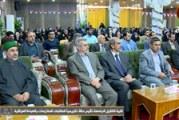 كنا هناك | كلية الكفيل الجامعة تقيم حفلا تكريميا للطالبات الملتزمات بالعبائة العراقية