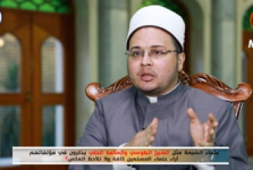 قضية وكلمة ح٦ | لماذا لا تكون قضية الإمام الحسين (ع) سببا لوحدة المسلمين ؟