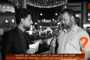 من ألقاب الإمام زين العابدين ذو الثفنات.. فما معناها ؟! || برنامج: اربح مع المنهاج (٧٦)