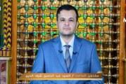 مشاهير الماضي (١٥) || السيد عبد الحسين شرف الدين العاملي