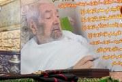 تغطية خاصة || الذكرى السنوية السادسة لرحيل سماحة الشيخ باقر شريف القرشي