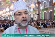 تقرير قناة المنهاج الفضائية حول مهرجان ربيع الشهادة العالمي الرابع عشر في كربلاء المقدسة