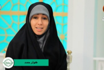 حلية الأتراب (٤) || برنامج خاص للفتيات ويهتم بقضاياهم ويرتقي بأفكارهن