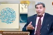 برنامج : شهر الهدى (٣) || كيف نجعل من شهر رمضان المبارك تغييراً جديداً لأرواحنا ؟؟