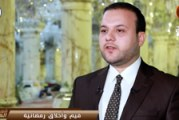 برنامج: شهر الهدى (٦) || عنوان الحلقة: ( قيم وأخلاق رمضانية )