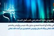 تغطية خاصة حول ولادة مهدي الأمة الإمام المنتظر (عج) في ١٥ شعبان المعظم
