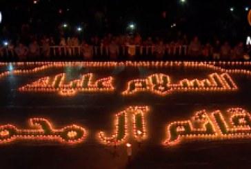 تقرير قناة المنهاج الفضائية حول مهرجان بقية الله الثقافي الحادي عشر في مسجد السهلة المعظم