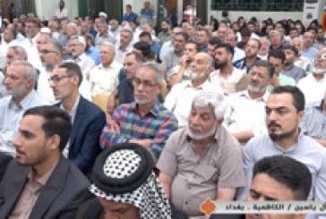 محاضرات رمضانية ١٤٣٩هـ (١٢) || الشيخ محمد كنعان – مسجد آل ياسين – الكاظمية المقدسة
