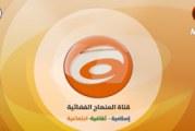 محاضرات رمضانية ١٤٣٩هـ (١٥) || الشيخ محمد كنعان – مسجد آل ياسين – الكاظمية المقدسة