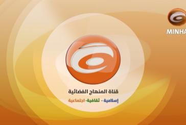 الثقافة المهدوية (ح٤٠) || أربعون حلقة منهجية عن القضية المهدوية – السيد رياض الحكيم