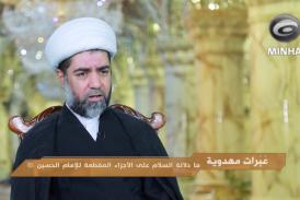عبرات مهدوية (٣) || ما سبب إعطاء الإمام المهدي (عج) الوصف الدقيق لمصائب الإمام الحسين (ع) ؟؟
