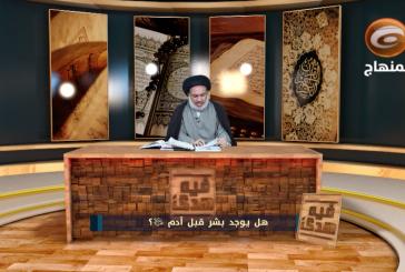 فيه هدى (٢٤) || عنوان الحلقة: ( النفاق في التاريخ الإسلامي ) – ج٢