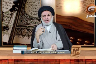 ما الفرق بين القصة القرآنية والقصة الأدبية؟؟ – ج١ || تعرّف على الإجابة مع برنامج : فيه هدى (٢٧)