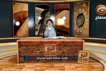 ما الفرق بين القصة القرآنية والقصة الأدبية؟؟ – ج٢ || تعرّف على الإجابة مع برنامج : فيه هدى (٢٨)