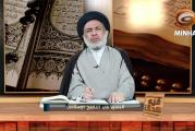برنامج: فيه هدى (٢٩) || عنوان الحلقة: ( أباطيل حول قصص القرآن )