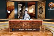 التقليد في الشريعة الإسلامية .. ! || برنامج: فيه هدى (٣١)