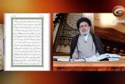 التقليد في الشريعة الإسلامية .. ج٣ || برنامج: فيه هدى (٣٣)