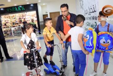 برنامج : مبادرة (١٢) || جولة مع أطفال الشهداء – ( بالتعاون مع مؤسسة اليتيم الخيرية )