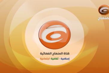 برنامج : مبادرة (١٣) || جولة مع أطفال الشهداء – ( بالتعاون مع مؤسسة اليتيم الخيرية )