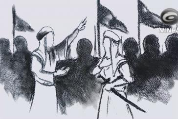سيرة الذبيح ح٢ || (( سيرة الإمام الحسين بن علي بن أبي طالب (ع) ))